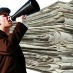 Anuncios de publicidad en prensa y medios